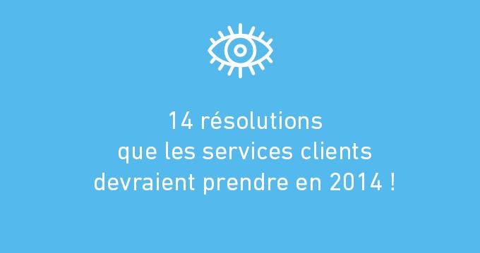 14 résolutions pour avoir un meilleur service client en 2014