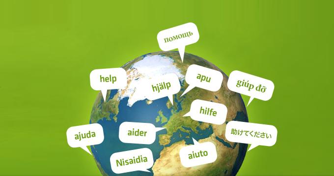 Prise en charge de plusieurs langues